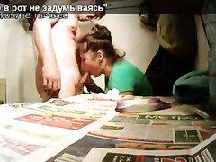 Зрелая русская жена с большими сиськами в домашнем видео изменила мужу
